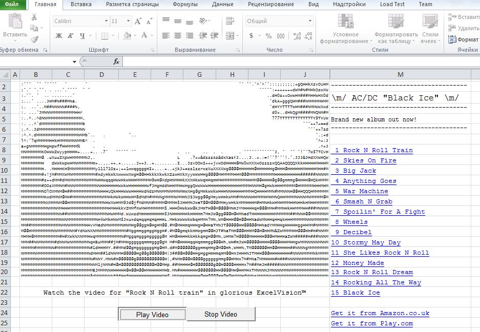 Как взломать код microsoft excel Взлом паролей Microsoft Office Excel.